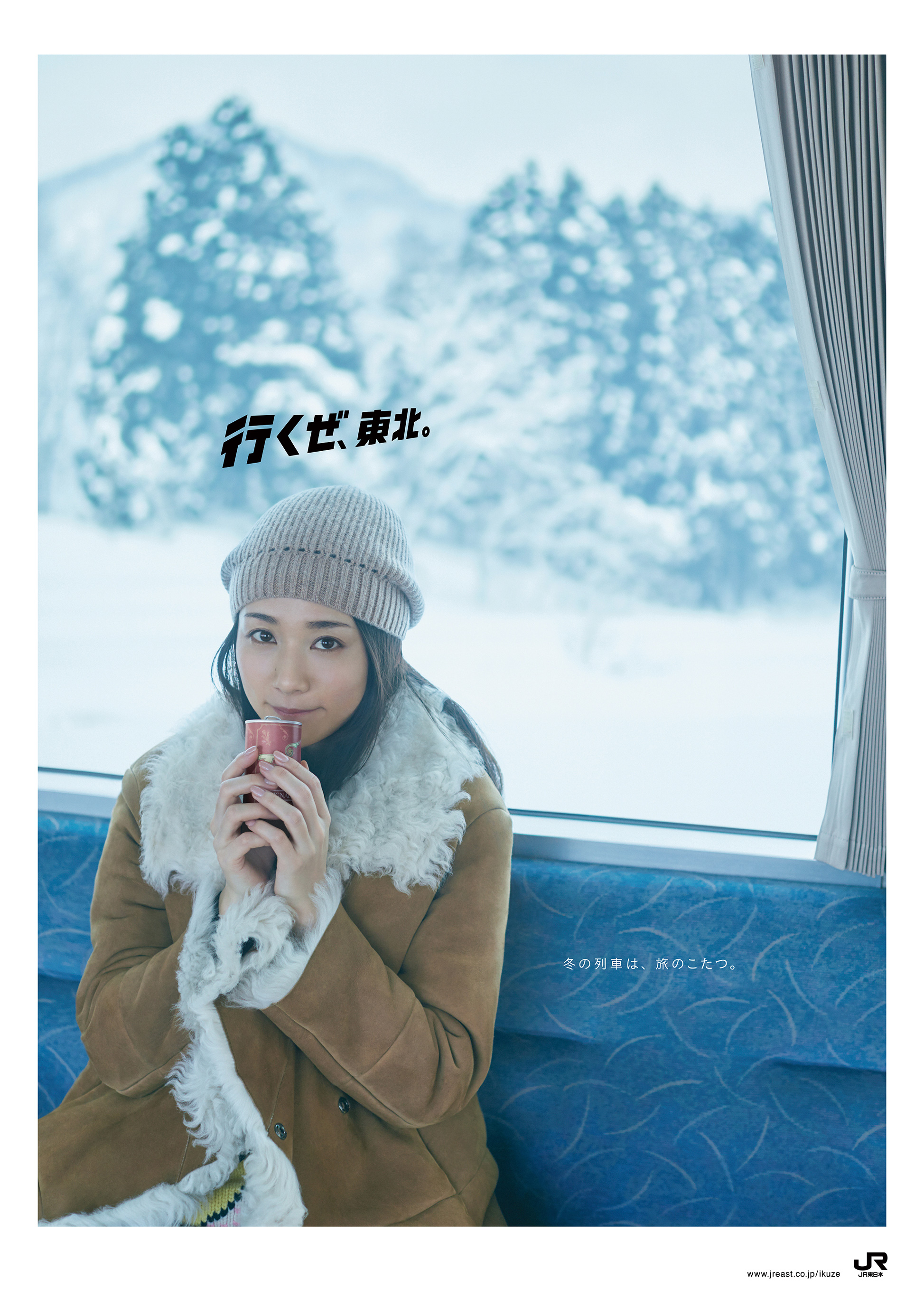 11.JR_ikuze_2015_winter1_B1_talent_151006ol