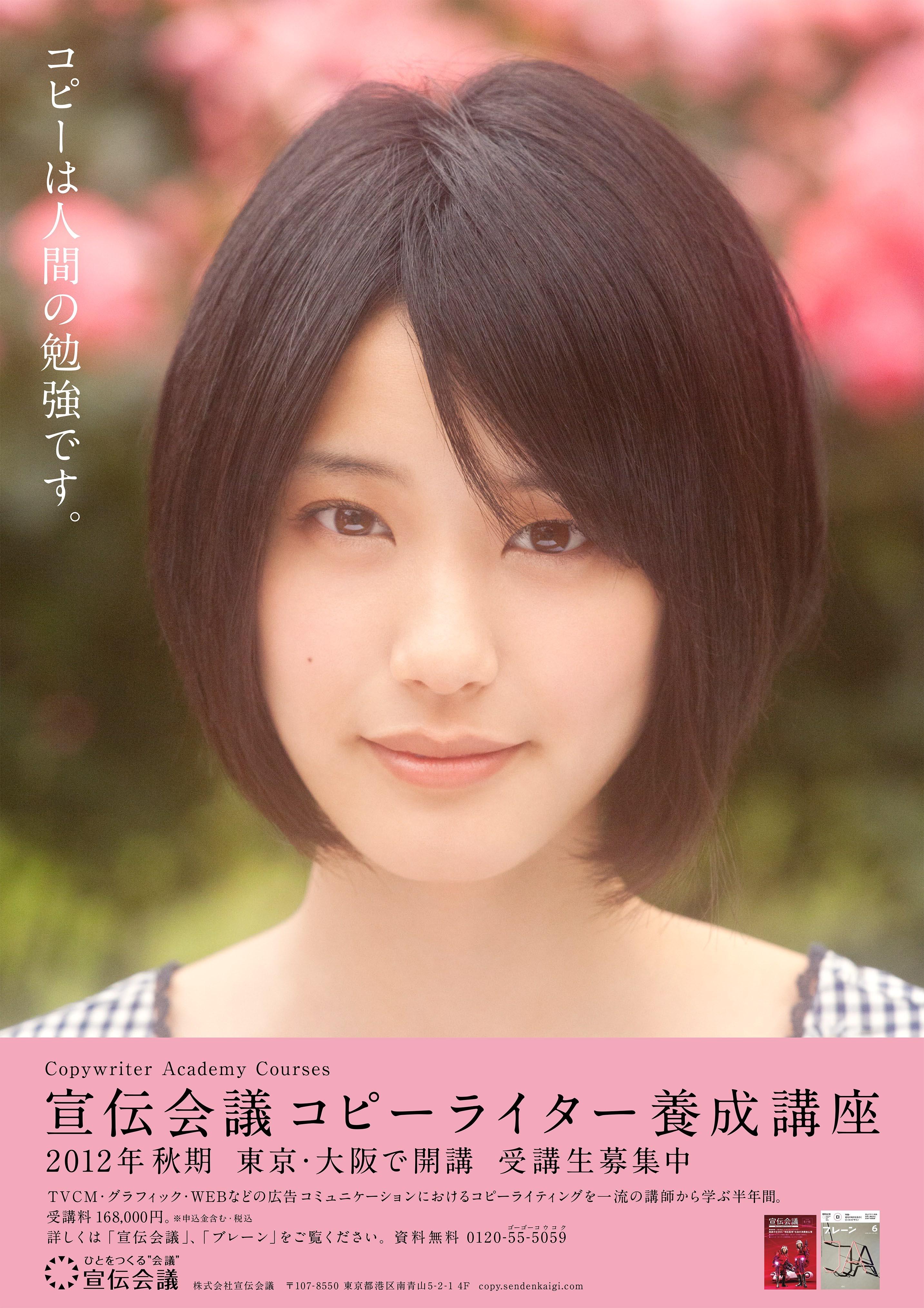 P0643_宣伝会議_宣伝会議養成講座ポスター秋