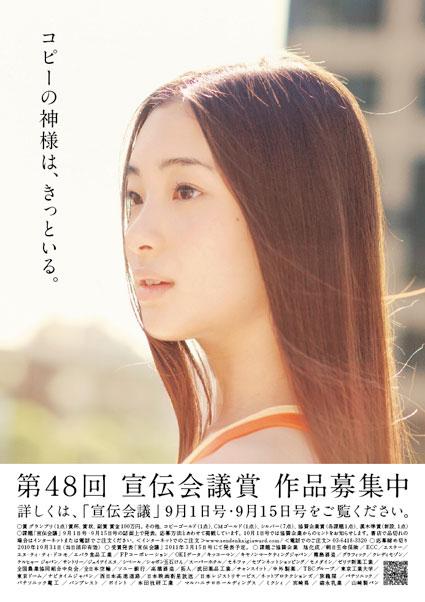社内教育研修の企画・運営【勤務地:愛知県】の転職・求人