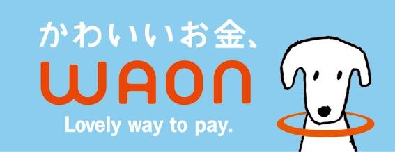 waon-1