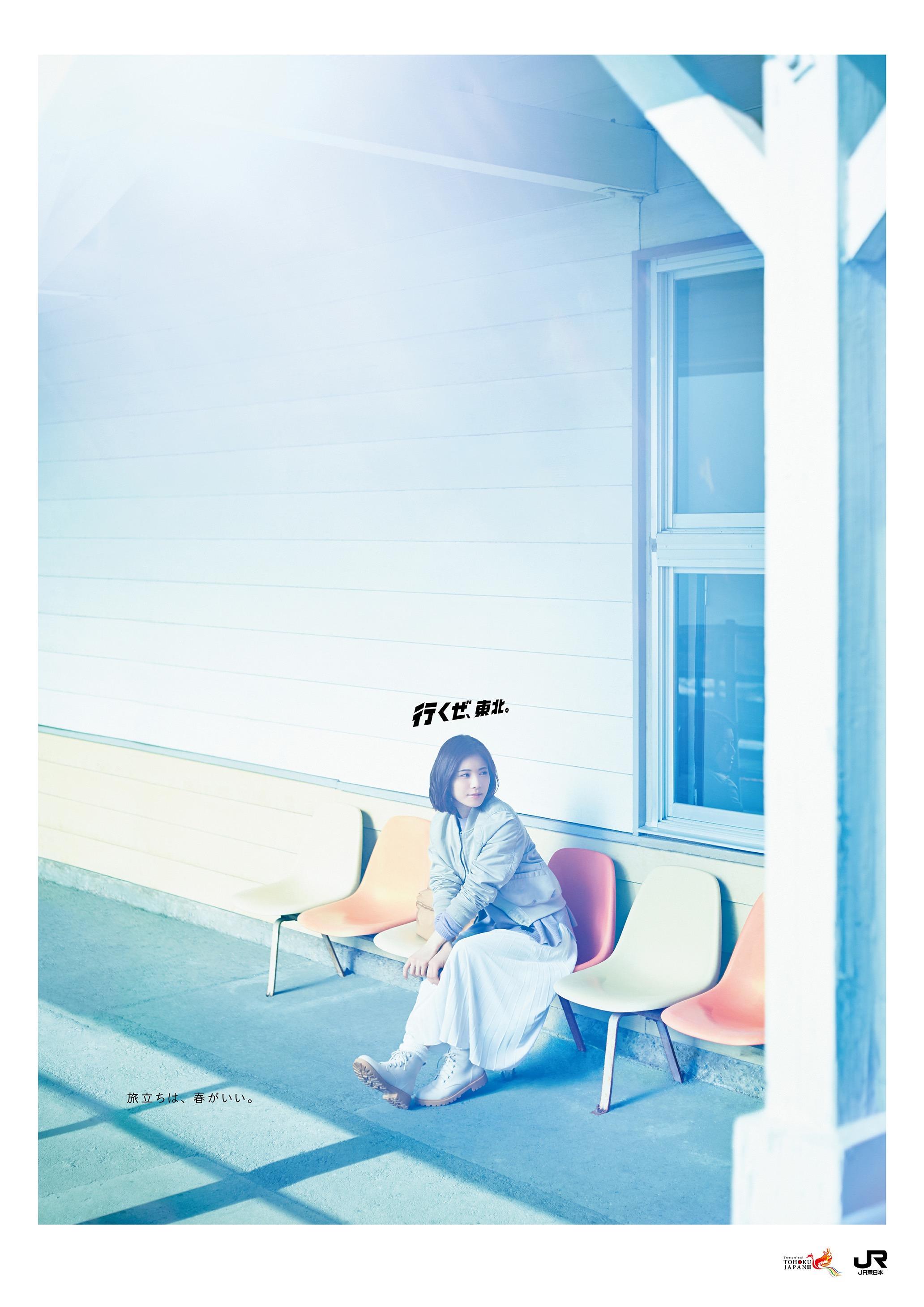 JR_ikuze_2016_spring_B1_talent_160309_fin_ol