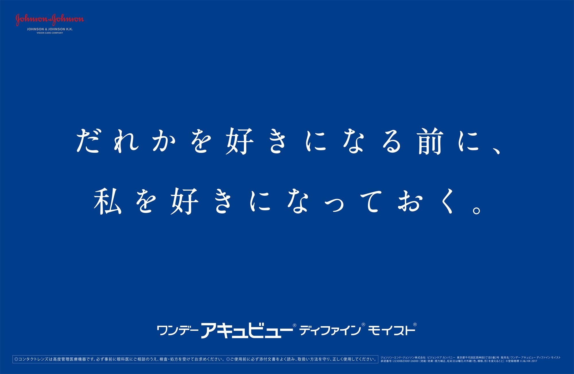 JJ_define_まど上_コピー2