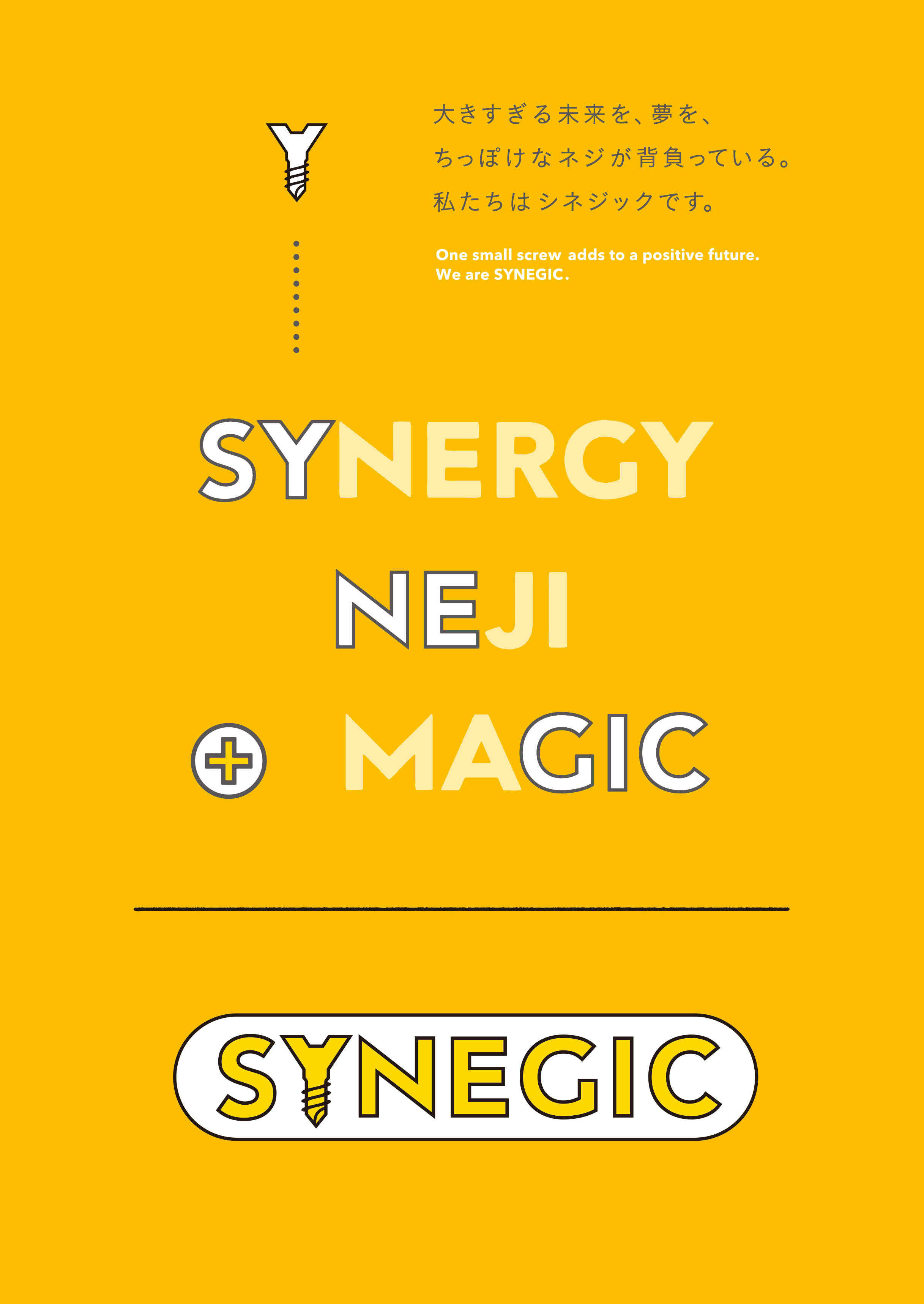 synegic2017-p-01