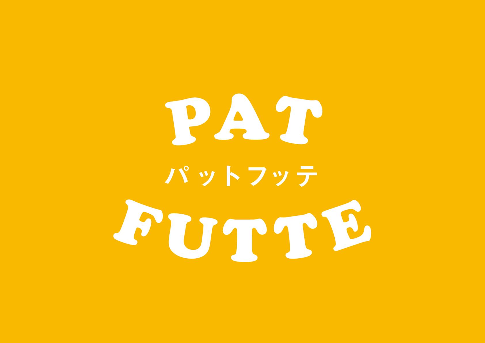秋棚PF_logo-07